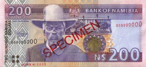 Himalayan bank limited exchange rate